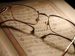 Épistémologie des sciences islamiques – Approches méthodologiques des sciences religieuses