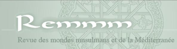 Appel à contribution : Pérégrinations marocaines : Construction, transmission et circulation des savoirs d'islam (XVIIIe-XXIe siècles) proposé par Farid El Asri (UIR, UCL), Sophie Bava (IRD), Sabrina Mervin (CNRS/CéSor)