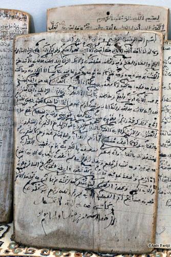 Journée d'études (reportée!). Pérégrinations autour du savoir religieux au Maroc