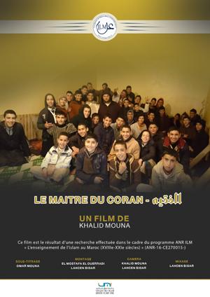 Le film Le maître du Coran (Khalid Mouna) est sélectionné au Le Festival Documed Tunisie 3e édition