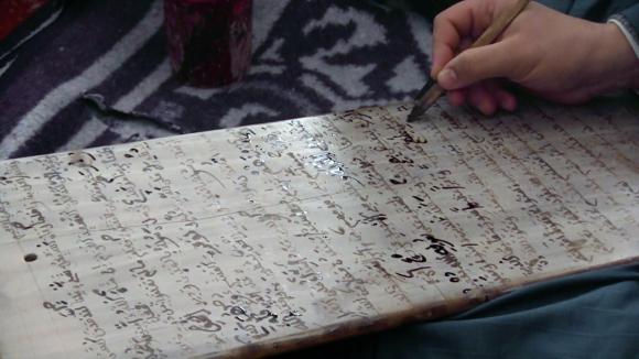 Parution: «Apprendre le Coran par cœur», Anouk Cohen et Anis Fariji