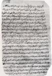©Wird al-Tariqa taybiyya envoyé de Wazan aux mourides du Touat (1747)